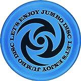 【プレゼント好適品】 ジャンボ フライングディスク 青色  / お楽しみグッズ(紙風船)付きセット [おもちゃ&ホビー]