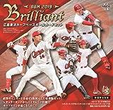 BBM 2019 Brilliant 広島東洋カープ ベースボールカードセット
