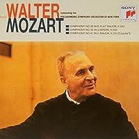 モーツァルト:交響曲第39番、第40番&第41番「ジュピター」(1953/56年録音)(期間生産限定盤)