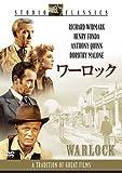 ワーロック[DVD]