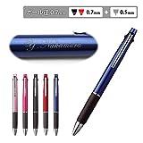 名入れ多機能ボールペン ジェットストリーム多機能ペン2&1 ネイビー(0.7) 筆記体