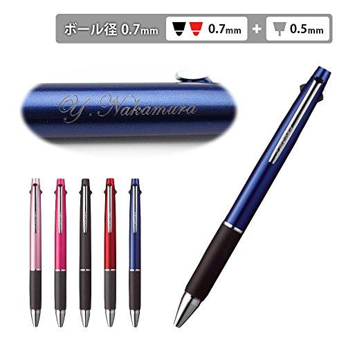 名入れ多機能ボールペン ジェットストリーム多機能ペン2&1 ネ...