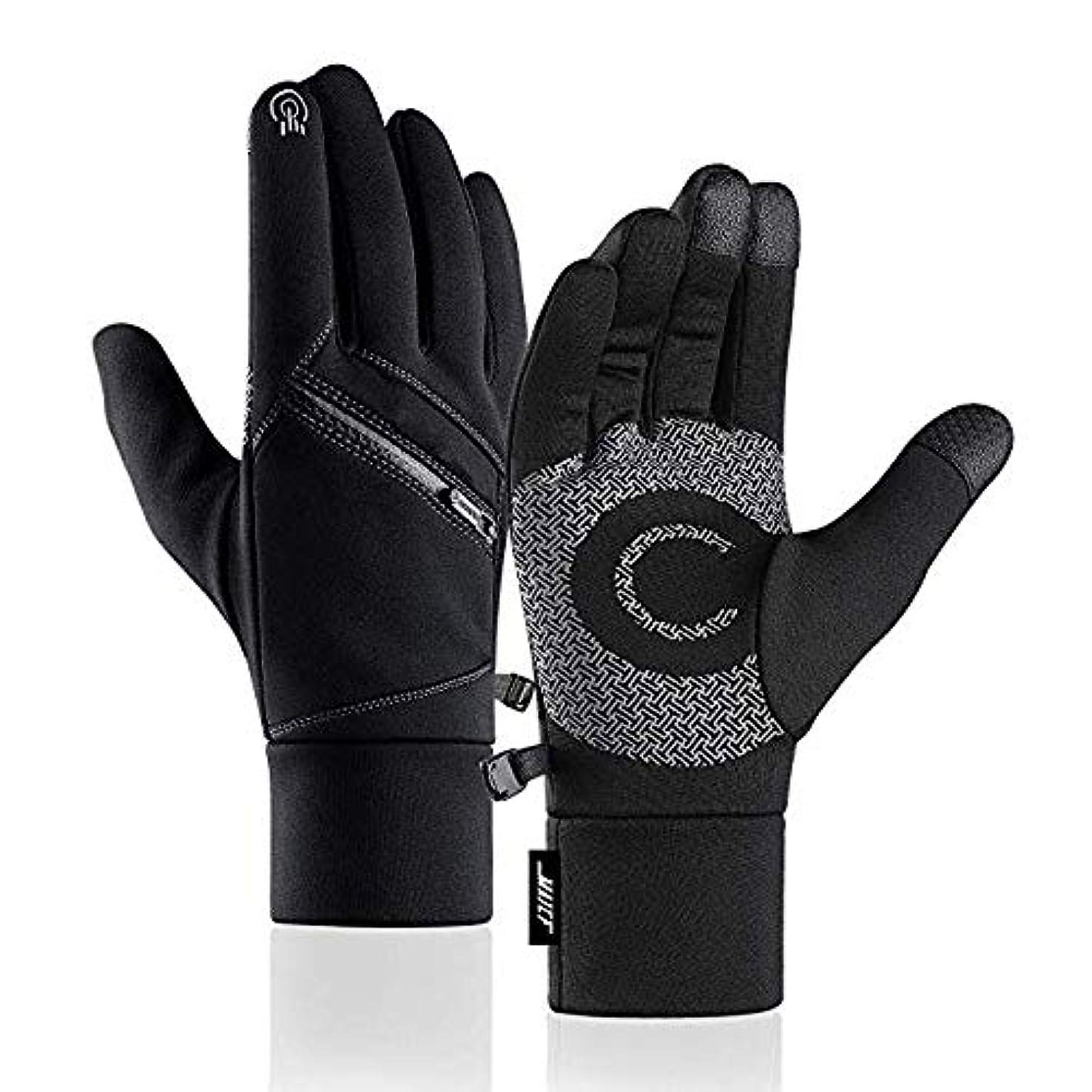 消毒する袋放棄冬の手袋、ダブルレイヤー肥厚タッチスクリーンウォーム手袋男性&女性,黒,XXL