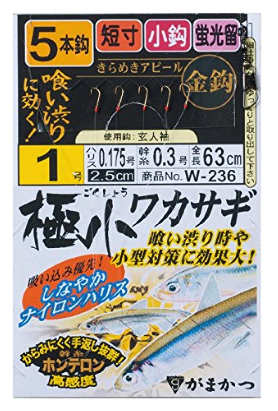 に達成可能額がまかつ(Gamakatsu) 極小ワカサギ5本仕掛 金鈎仕様(金) W236 1-0.175.