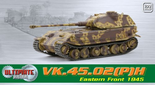 1/72 アルティメットアーマー WW.II ドイツ軍 VK.45.02 (P) H型 試作重戦車 東部戦線 1945