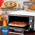 DeLonghi デロンギ ミニコンベクションオーブン EO420J-WS