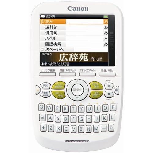 「CANON 電子辞書 旅行モデル WORDTANKA501」旅行会話8カ国語収録