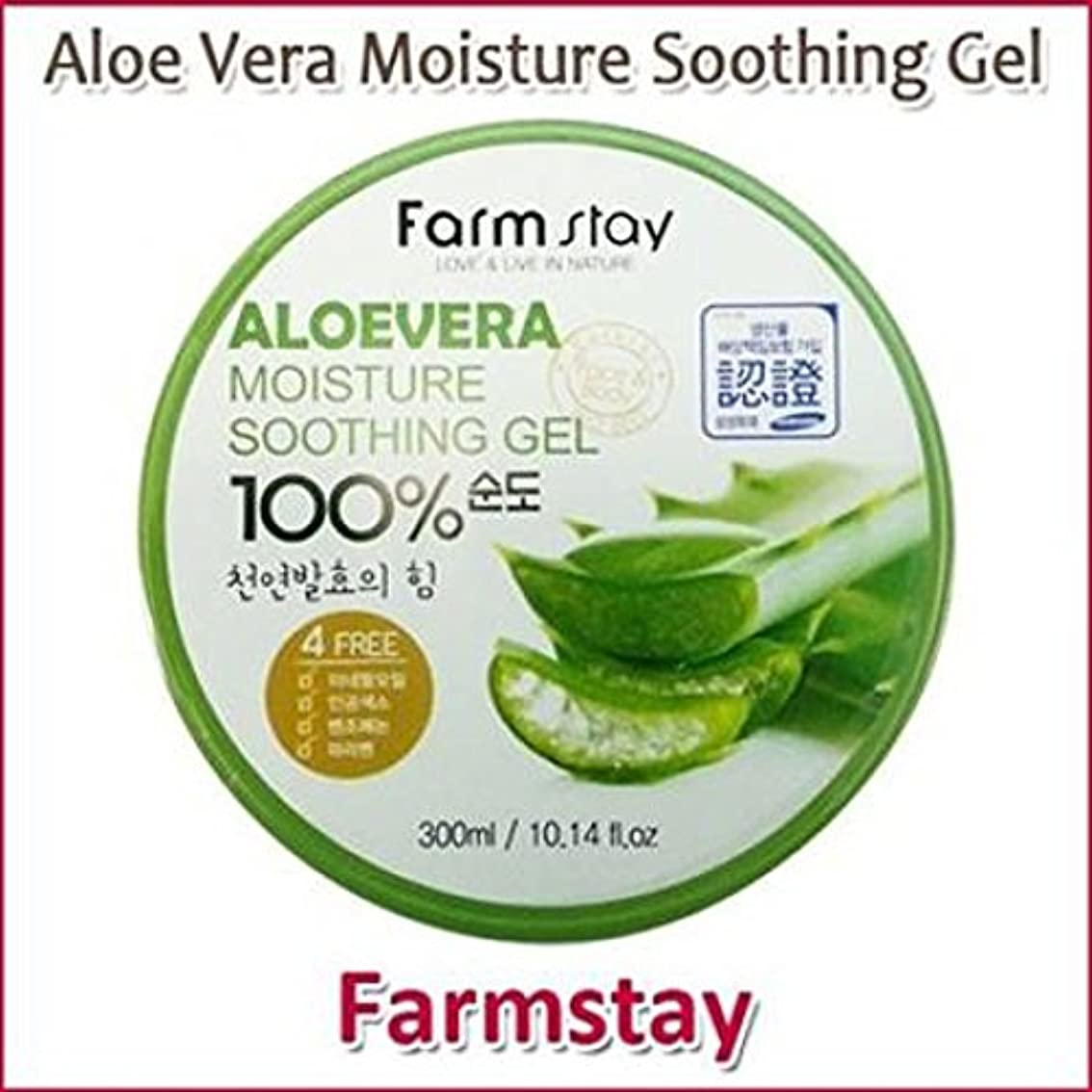 むしろ法律によりはいFarm Stay Aloe Vera Moisture Soothing Gel 300ml /オーガニック アロエベラゲル 100%/保湿ケア/韓国コスメ/Aloe Vera 100% /Moisturizing [...