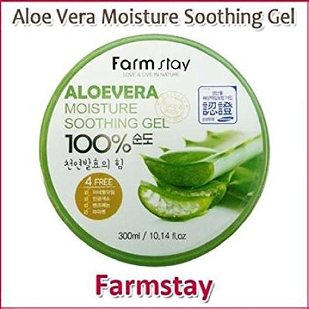 苦行注ぎます上下するFarm Stay Aloe Vera Moisture Soothing Gel 300ml /オーガニック アロエベラゲル 100%/保湿ケア/韓国コスメ/Aloe Vera 100% /Moisturizing [...