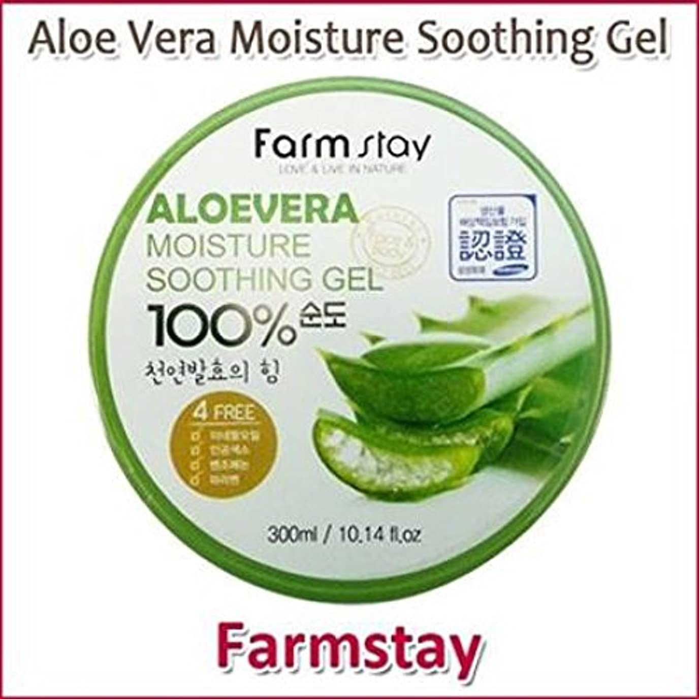Farm Stay Aloe Vera Moisture Soothing Gel 300ml /オーガニック アロエベラゲル 100%/保湿ケア/韓国コスメ/Aloe Vera 100% /Moisturizing [...