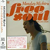 MONDAY満ちる FREE SOUL COLLECTION