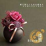 人気スイーツギフト プリザーブドフラワー付 風呂敷ラッピング (黒)