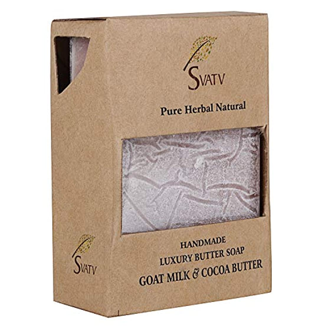 スリップシューズコットン反発するSVATV Handmade Luxury Butter Soap Goat Milk & Cocoa Butter For All Skin types 100g Bar