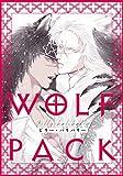 WOLF PACK (2) (ダリアコミックスe)