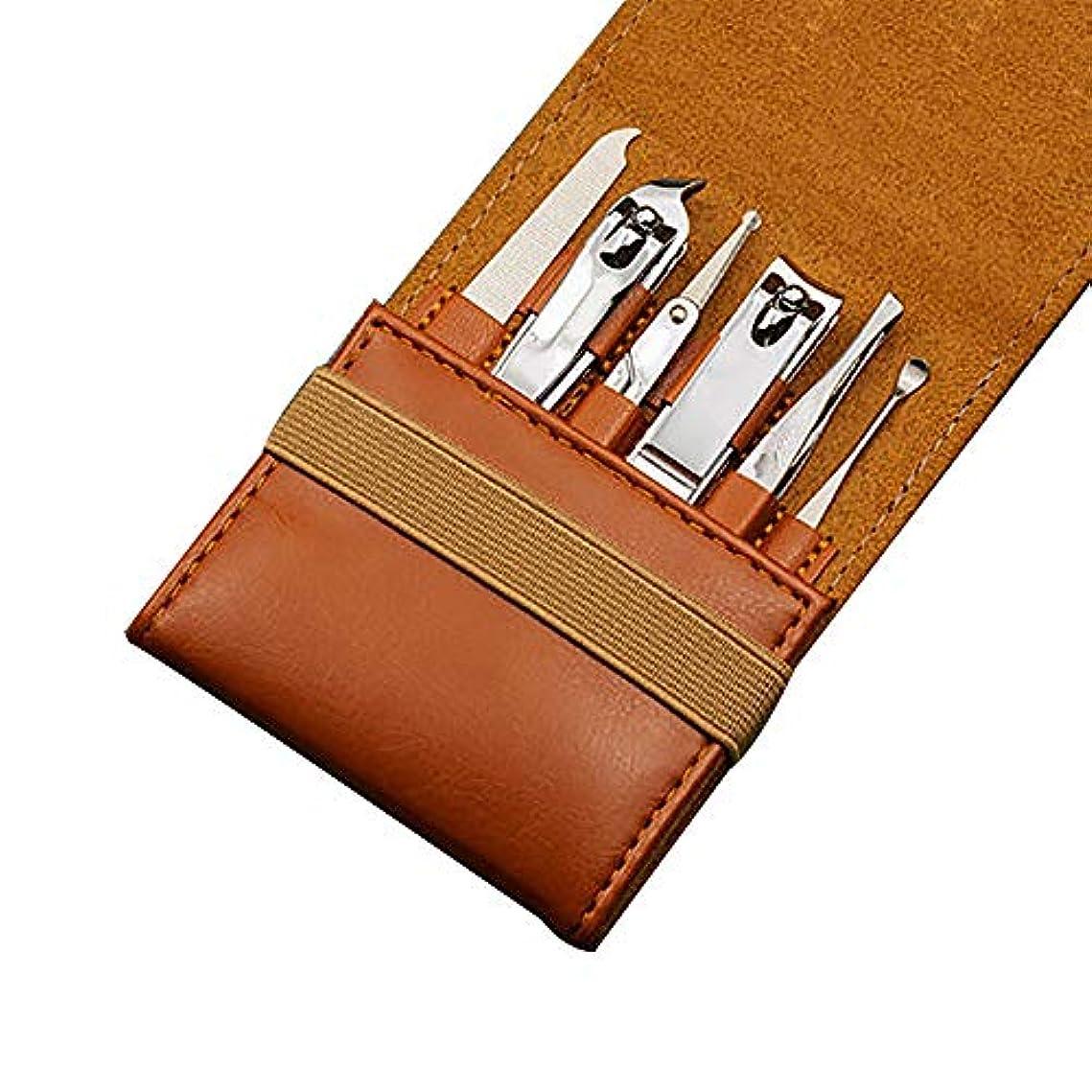 カーテンしなやかな等価かわいい爪切りセット多機能 美容セット高級ブラウンPUレザーケース付き、6点セット