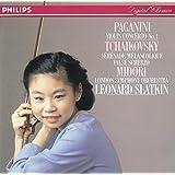 Paganini;Violin Concerto 1