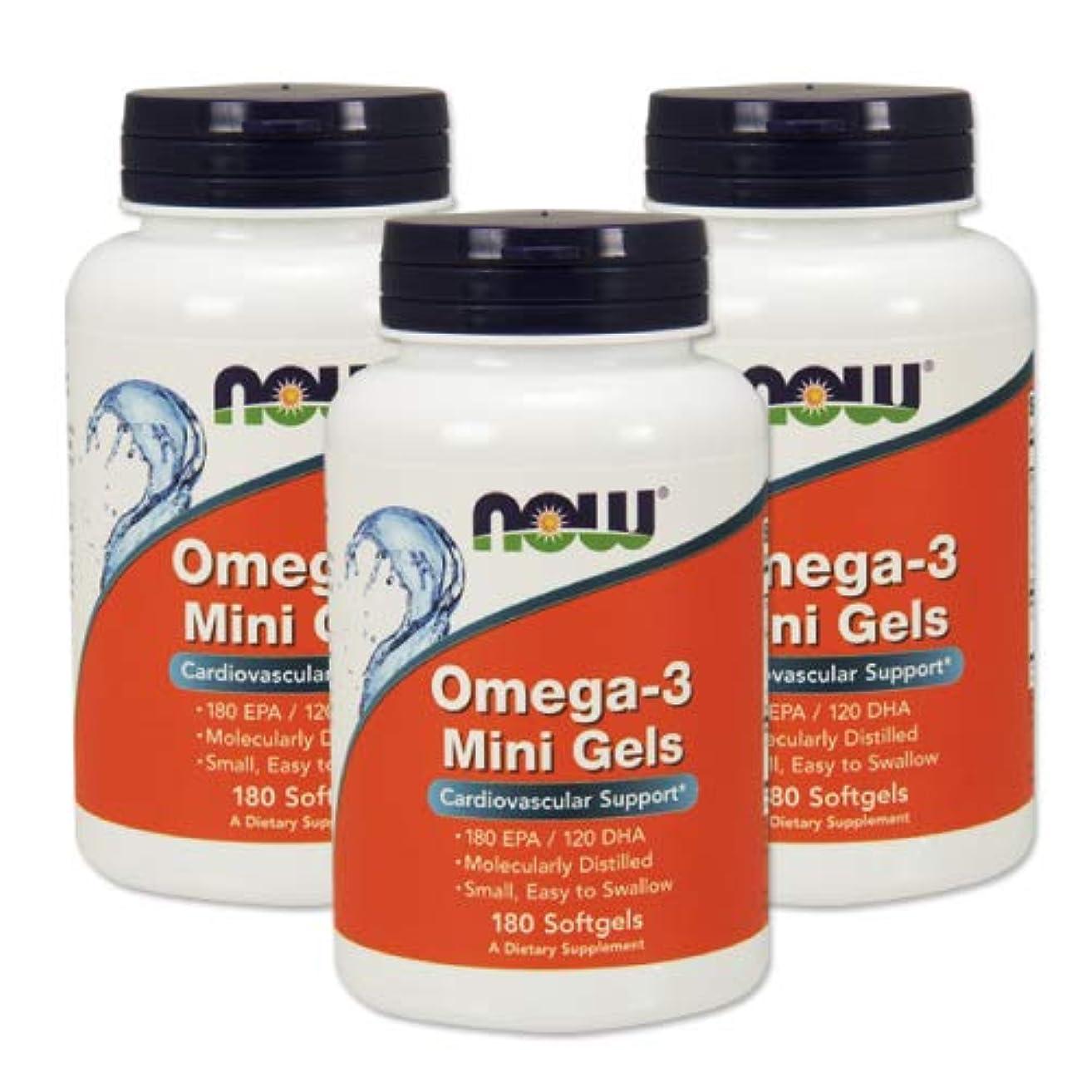 遅らせる背が高いまぶしさ3個セット オメガ3ミニジェル DHA&EPA 180粒