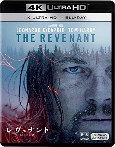 レヴェナント:蘇えりし者(2枚組)[4K ULTRA HD + Blu-ray]