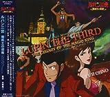 プレイステーション2ソフト「ルパン三世 魔術王の遺産」オリジナルサウンドトラック