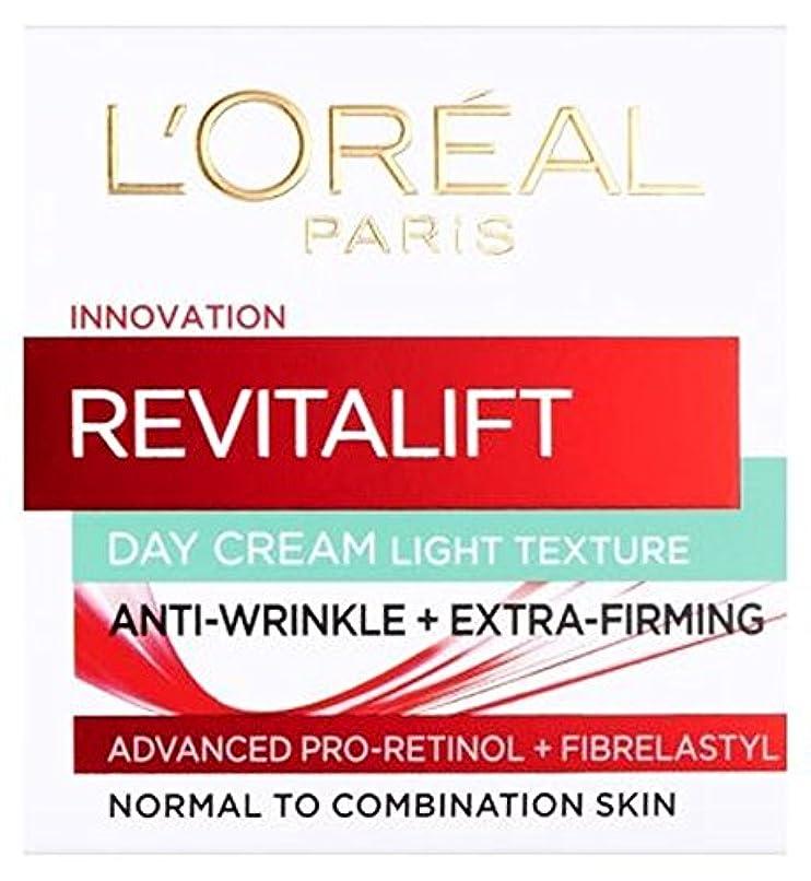 冒険イーウェル蒸し器L'Oreall Paris Revitalift Day Cream Light Texture Anti-Wrinkle + Extra Firming 50ml - L'OreallパリRevitalift日クリーム...