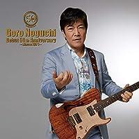 Goro Noguchi Debut 50th Anniversary ~since1971~(CD+DVD)
