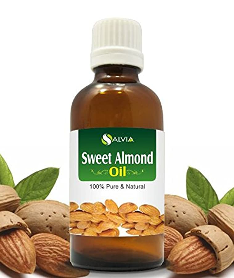 大気影響力のある同等のSWEET ALMOND OIL 100% NATURAL PURE UNDILUTED UNCUT CARRIER OILS 100ML
