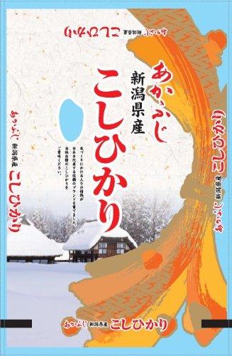 【精米】新潟県産 白米 こしひかり 5kg 平成29年産...