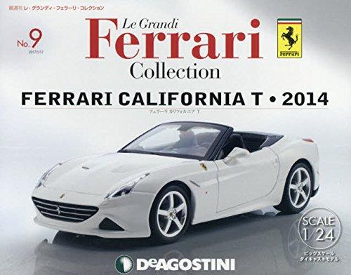 レ・グランディ・フェラーリ 9号 (フェラーリ カリフォルニア T) [分冊百科] (モデル付) (レ・グランディ・フェラーリ・コレクション)の詳細を見る