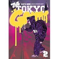 TOKYO GRAFFITI 第2巻