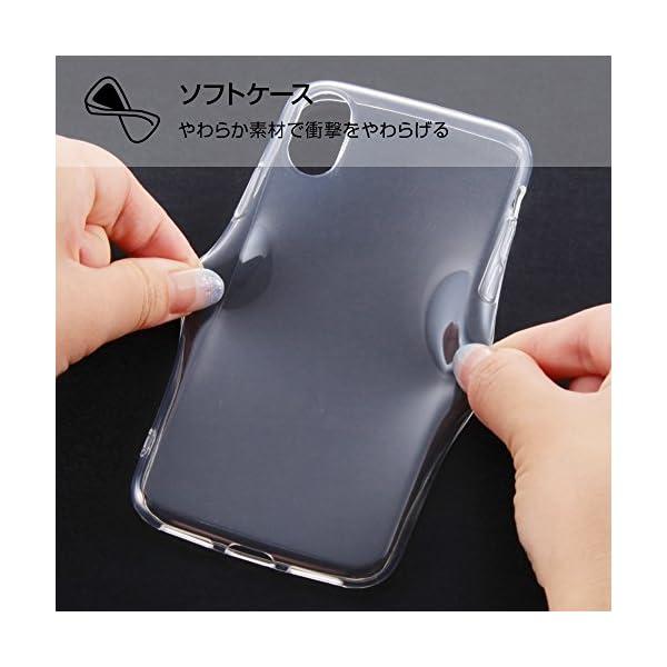 レイ・アウト iPhone X ケース ソフト...の紹介画像4