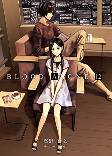 BLOOD ALONE 12