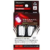 VALENTI(ヴァレンティ) ジュエルLEDバルブ T20ダブル/シングル(W3X16q/16d兼用) レッド VL57-T20-RE
