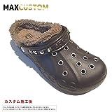 秋冬用 クロックス パンク カスタム 茶 ファー、ボア付 バヤ crocs custom ウィンター(27)