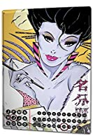 カレンダー Perpetual Calendar Kitchen FeliX Sexy lady dragon book Tin Metal MagneticAsian Restaurant