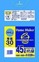 ごみ袋 45L 青色 900枚入 650x800mm KL46