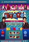 NEW KiNKi KiDS 新堂本兄弟 2008+2009+2010 DVD-BOX 10枚組