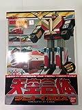 DX超合金 天空合体 ジェットイカロス  「鳥人戦隊ジェットマン」