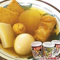 生姜味噌おでん3缶セット(ほたて×2、シャモロック×1)【送料込】 青森