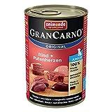 グランカルノ ウェット ジュニア 牛肉と七面鳥の心臓 400g