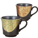 九谷焼 陶器 ペア マグカップ 金箔彩