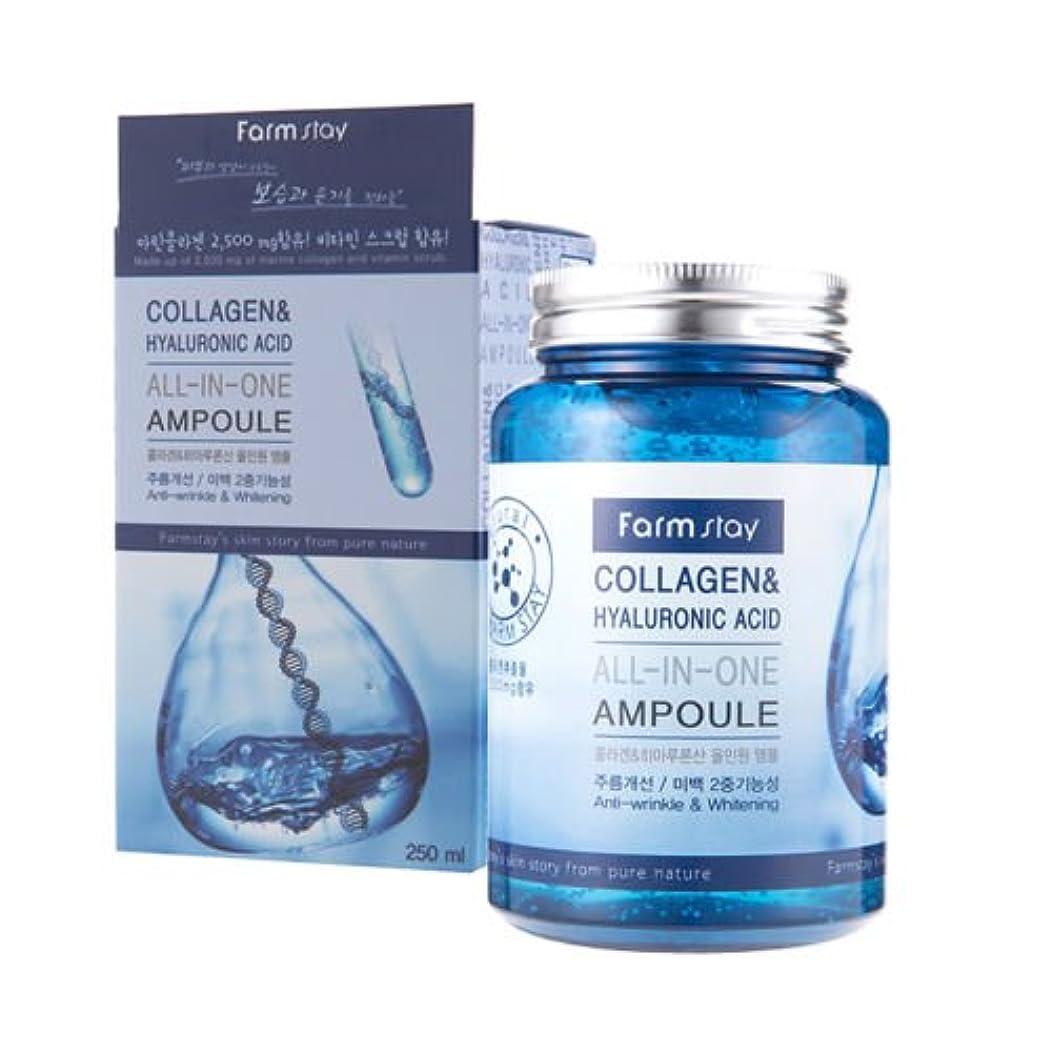耳展示会国歌Farm Stay Collagen & Hyaluronic Acid All In One Ampoule 250ml/Korea Cosmetic [並行輸入品]