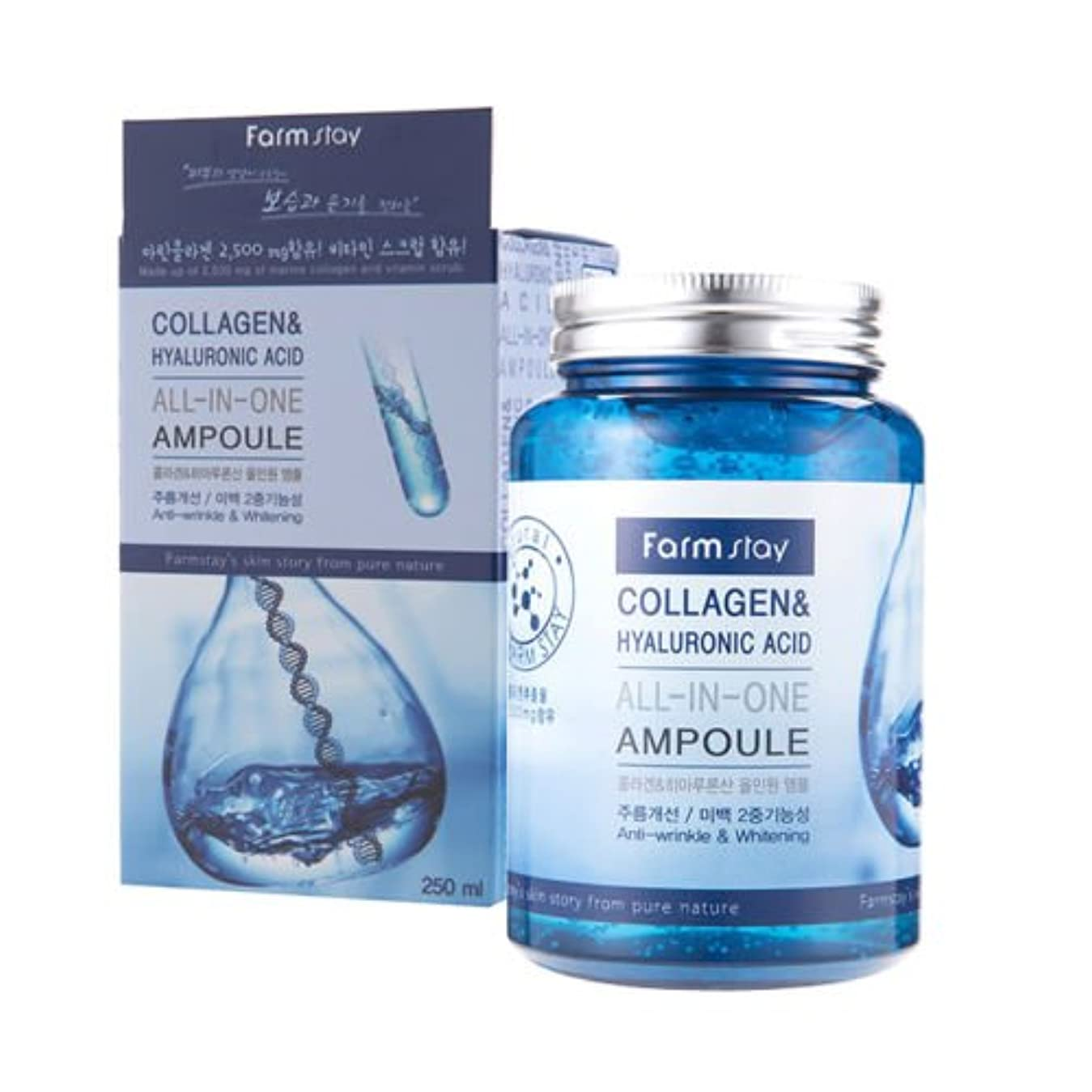 パッケージ発明記録Farm Stay Collagen & Hyaluronic Acid All In One Ampoule 250ml/Korea Cosmetic [並行輸入品]