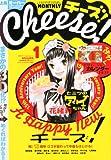 Cheese (チーズ) 2011年 01月号 [雑誌]