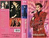 宝塚歌劇団 花組 安寿ミラ ― ミラクルズ・オブ・ラヴィング (Miracles of Loving) [VHS]