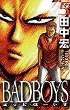 BADBOYS 5 (YKコミックス・JAPAN)