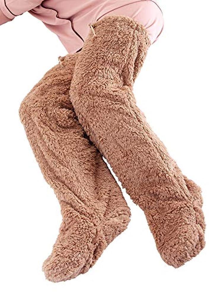ボーナス名詞引き受ける極暖 足が出せるロングカバー ストッパー付き ブラウン?Mサイズ