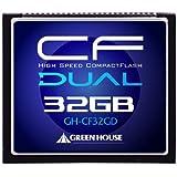 グリーンハウス 233倍速(37MB/s)ハイスピードコンパクトフラッシュ 32GB GH-CF32GD