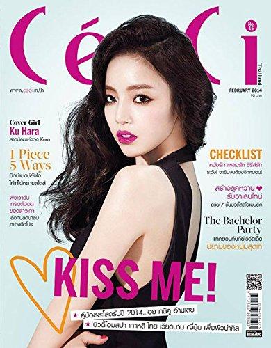 CeCi (セッシ) Magazine (タイ版) Vol.15 (2014年02月号)(表紙:ク・ハラ (Goo Ha-ra)(Kara))