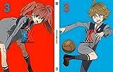 ダーリン・イン・ザ・フランキス 3(完全生産限定版) [DVD]