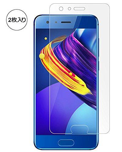 2枚セット Huawei Honor 9 ガラスフィルム 強化ガラス 指紋防...